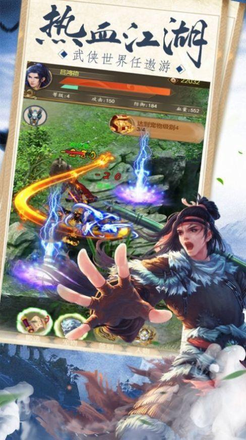 刀剑戮神最新官方版下载-刀剑戮神最新安卓版下载