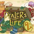 Dealers Life2手机版