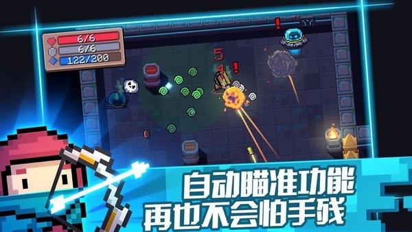 元气骑士2.9.3春节最新破解版下载-元气骑士2.9.3春节内购破解版下载
