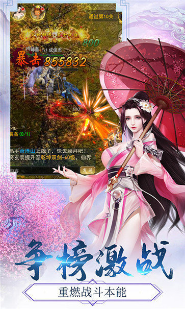 九重元猎游戏下载-九重元猎官方版下载