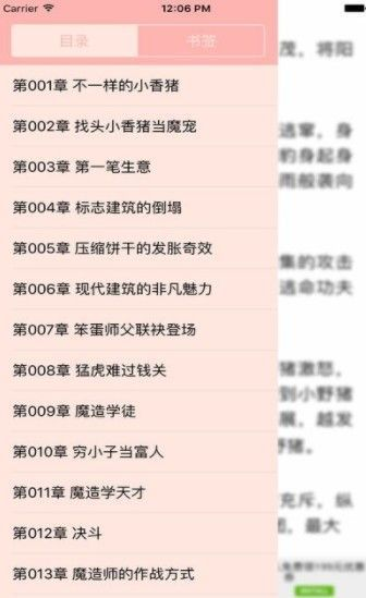 海棠文化城网站