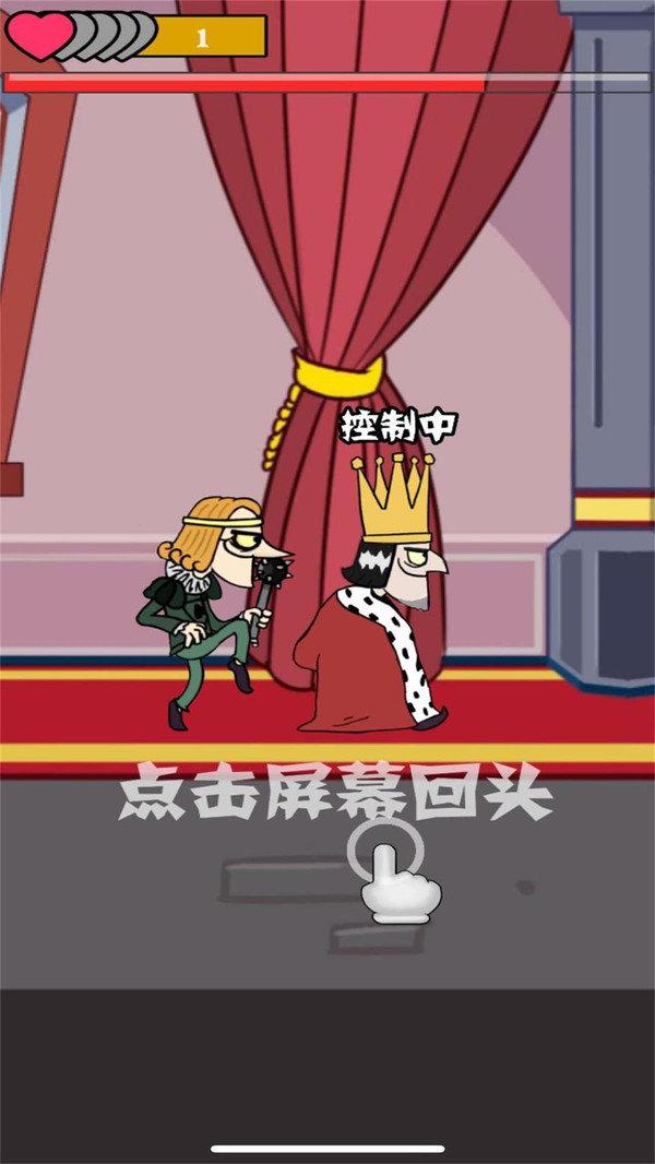 我要当国王中文版手机版下载-我要当国王中文版免费下载