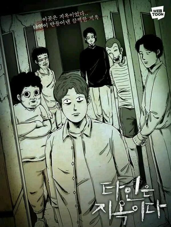 韩国漫画《家》免费在线观看下载-韩国漫画《家》丧尸在线观看完下载