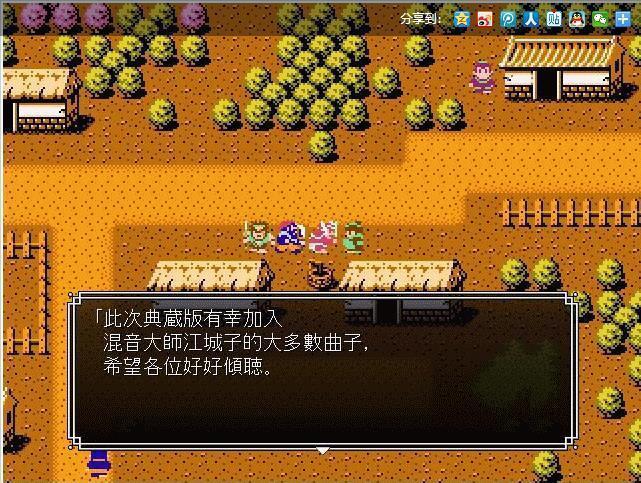 吞食天地豪华中文版