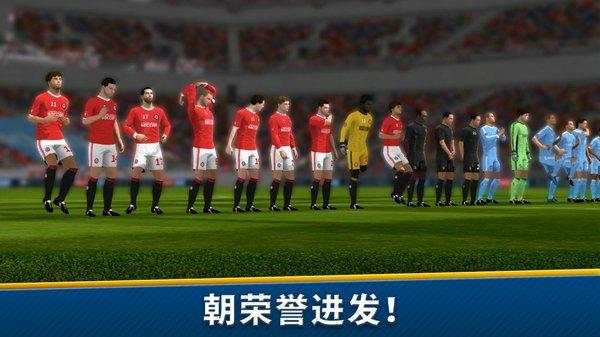 梦幻足球联盟2021无限金币破解下载-梦幻足球联盟2021破解版绝版球员下载