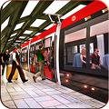 铁路世界地铁驾驶