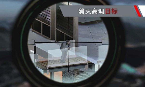 代号47狙击最新破解版免内购下载-代号47狙击最新破解版中文下载