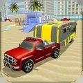 3D卡車模擬