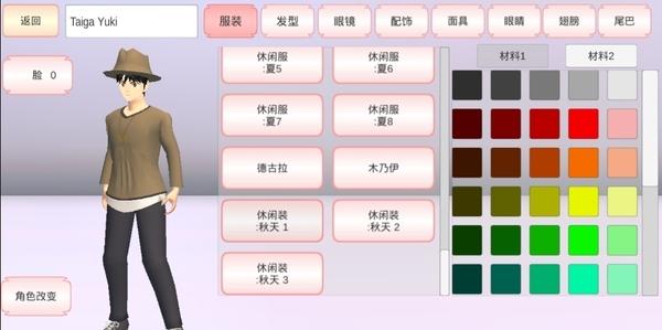 樱花校园模拟器双旦节版本下载-樱花校园模拟器双旦节新皮肤下载
