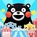熊本熊乐园红包版