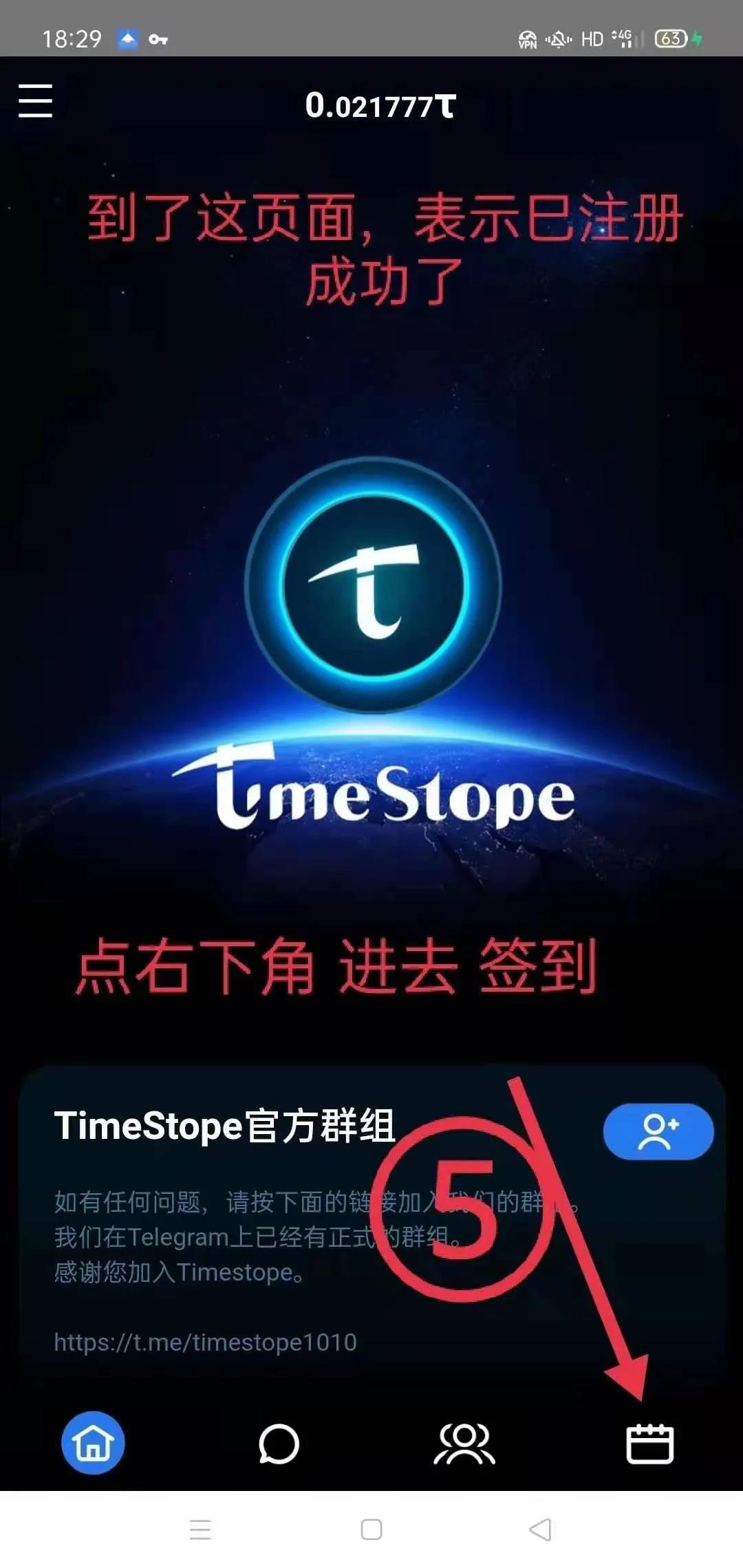 TimeStope挖矿下载-TimeStope最新版本下载
