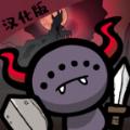 魔王RPG