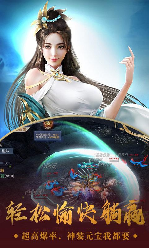 太武雷神纪游戏最新版下载-太武雷神纪无弹窗版下载