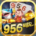 956久玩乐棋牌