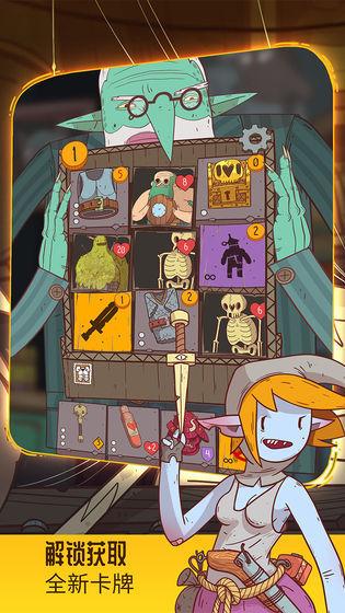 星陨传说流浪者的故事安卓手机版下载-星陨传说流浪者的故事安卓最新版下载