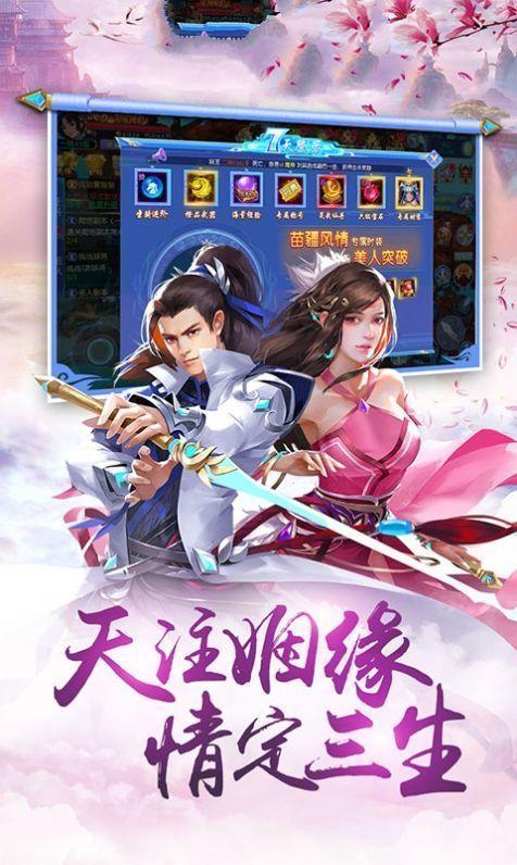 七罪魔途游戏下载-七罪魔途完结版下载