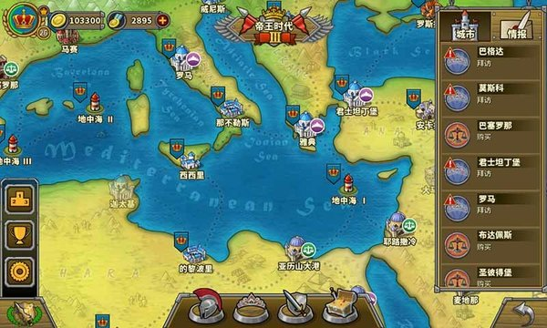欧陆战争5破解版大量资源下载-欧陆战争5免内购版下载