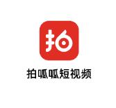 拍呱呱短视频app下载