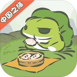 旅行青蛙中国之旅最新破解版