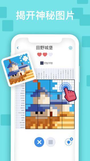 迷你喜日式拼图游戏下载-迷你喜日式拼图安卓版下载