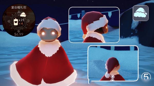 光遇最新圣诞节版下载-光遇圣诞节更新下载