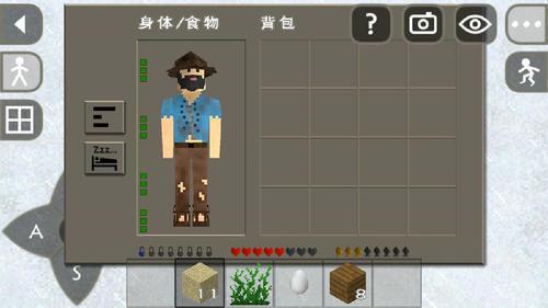 野人岛生存战争2中文版