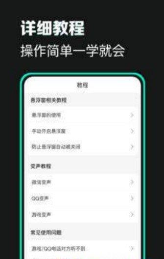 至尊语音包破解版软件下载-至尊语音包破解版app下载