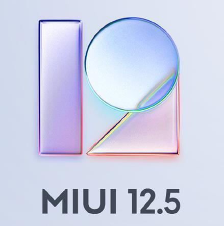 miui12.5系统