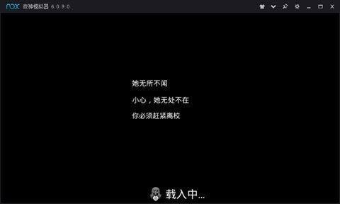 恐怖修女1.7.0无限金币中文版下载-恐怖修女1.7.0无限金币破解版下载