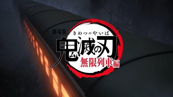 鬼灭之刃无限列车篇免费完整版下载-鬼灭之刃无限列车篇免费中文版下载