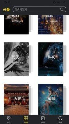 笔趣阁楼app下载-笔趣阁楼免费小说下载
