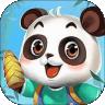 江湖熊猫红包版