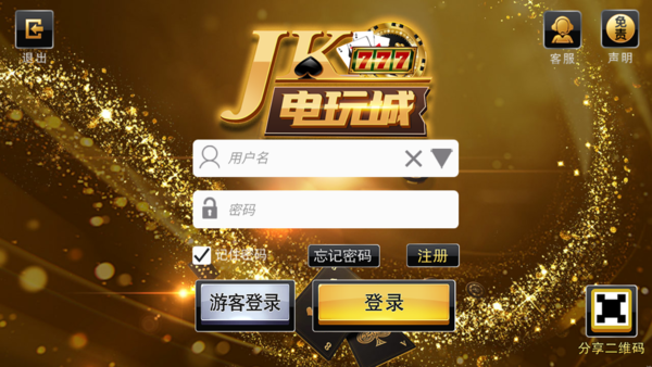 jk电玩城-jk电玩城下载-jk电玩城app最新版下载