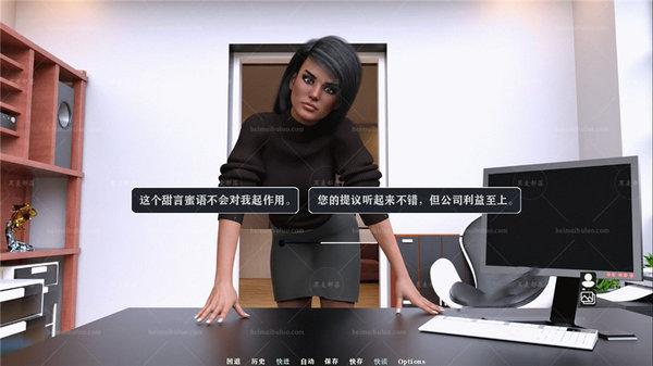 我为丝狂精翻完结汉化版下载-我为丝狂全CG中文版下载