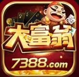 大富翁7388棋牌