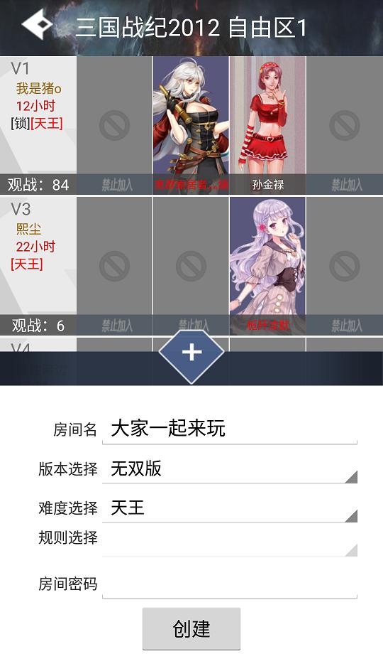 游聚游戏平台app手机版