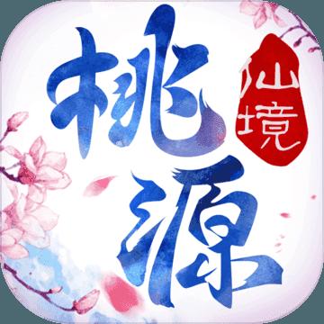 桃源仙境online官网版