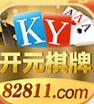 开元ky棋牌82811