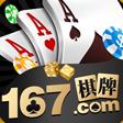 167棋牌com苹果版