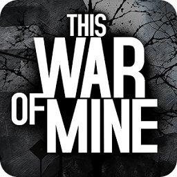 这是我的战争免费版