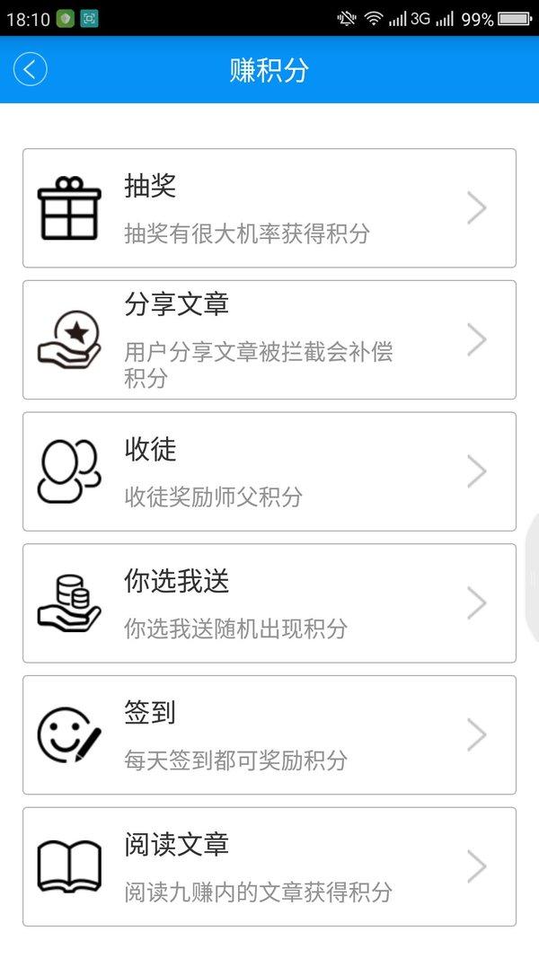 乐推抖音点赞软件下载-乐推抖音点赞app下载