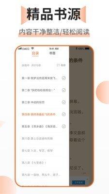 乐文免费小说app下载-乐文免费小说软件下载