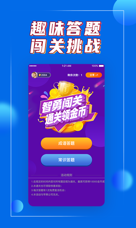 嗨皮鸭软件下载-嗨皮鸭app下载