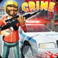 罪犯模擬器
