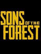 森林之子免费版