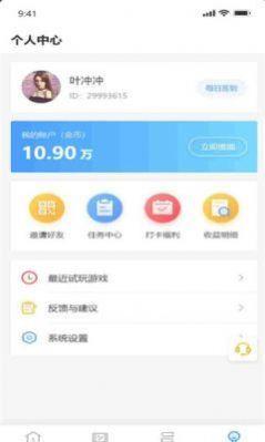 锋芒赚钱软件下载-锋芒赚钱app下载