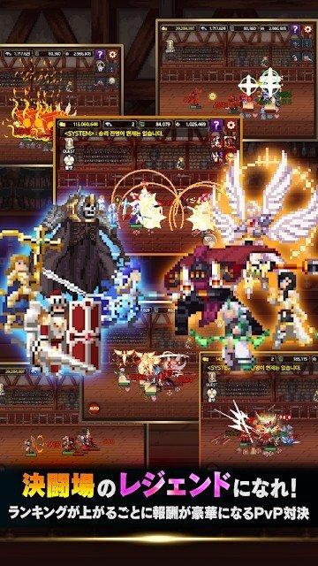 浑沌遗产下载-浑沌遗产游戏最新版下载