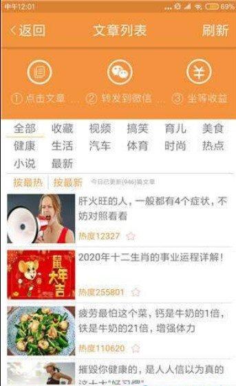 桃花网软件下载-桃花网app下载