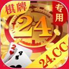 24vip棋牌