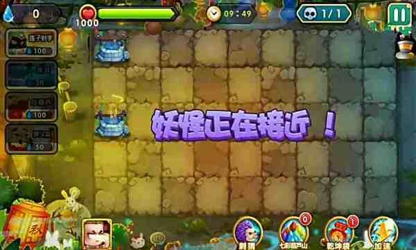 植物大战僵尸葫芦娃版破解版手机版游戏下载-植物大战僵尸葫芦娃版破解版游戏下载
